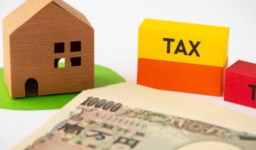 所得税が下がる?不動産投資にかかる税金と節税のカラクリ