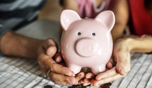 フルローンは損?不動産投資の頭金の必要性と必要額